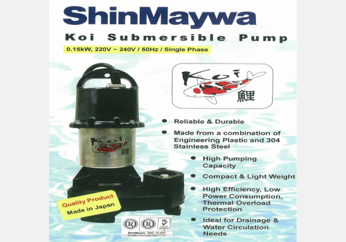 Shinmaywa Submersible Koi Pumps